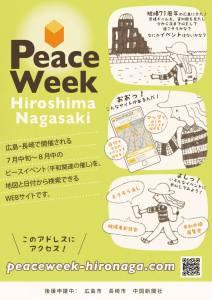 PeaceWeek2016