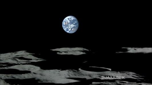 「かぐや」から見た地球.jpg